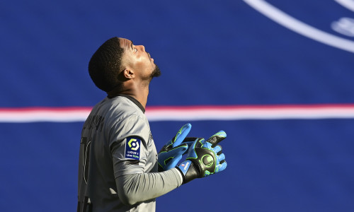 Official: Milan reach €15m agreement to sign Lille keeper Maignan
