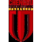 Chengdu  Rongch